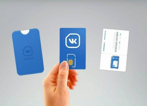Новые возможности социальной сети «ВКонтакте»