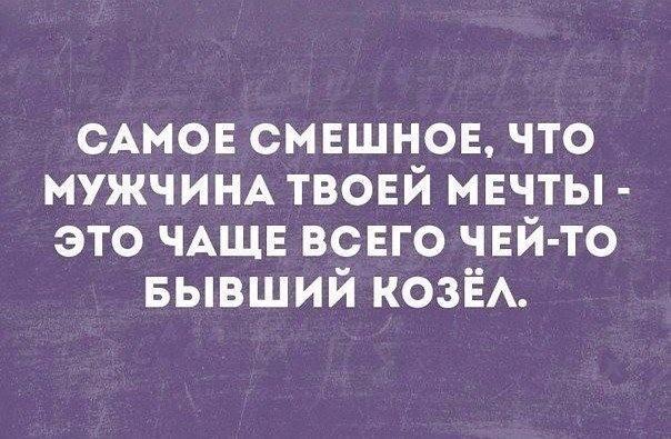 Не тратьте время зря! Всем любви!