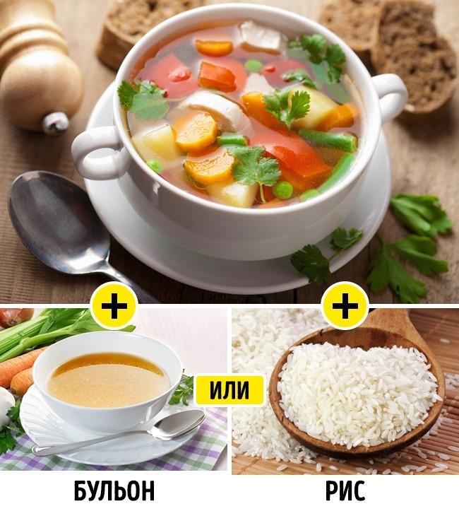 © depositphotos  © depositohotos  © depositphotos  Если вы пересолили любой суп,