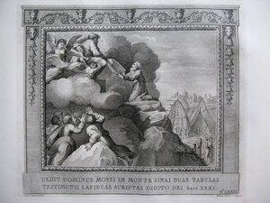 Моисей получает скрижали Закона (Исход, XXXI, 18)
