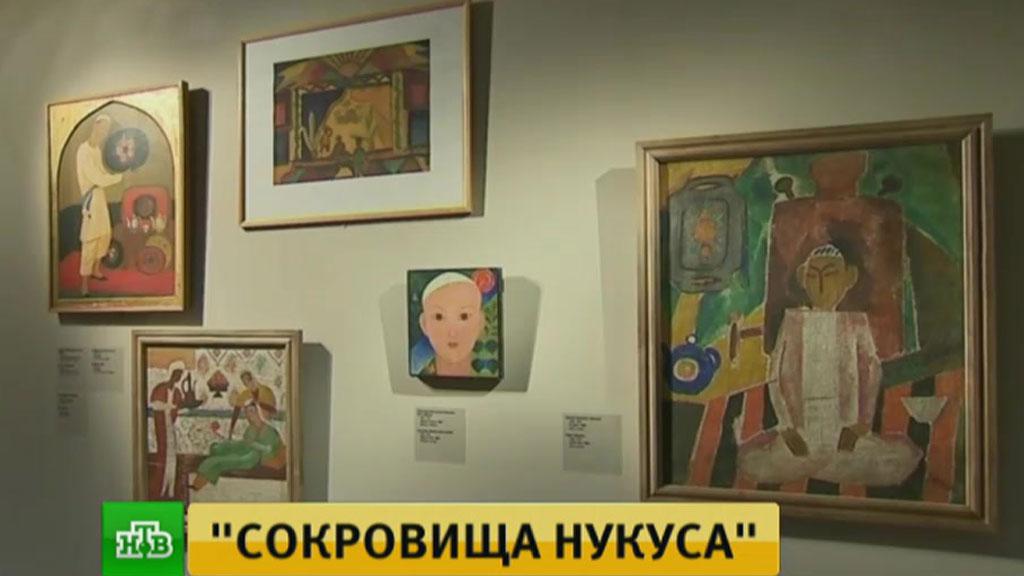 Главная/ Новости /В музее им.Пушкина открылась выставка