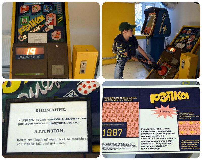 музей игровых автоматов