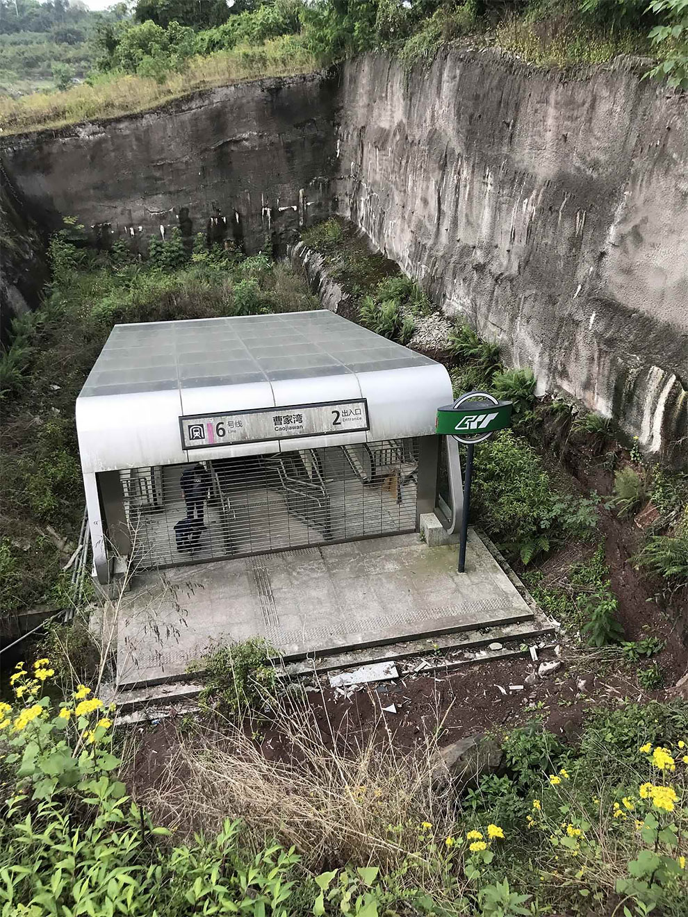 Lonely Subway Station in China