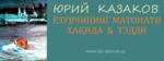 Ashampoo_Snap_2017.06.28_14h02m48s_003_.png