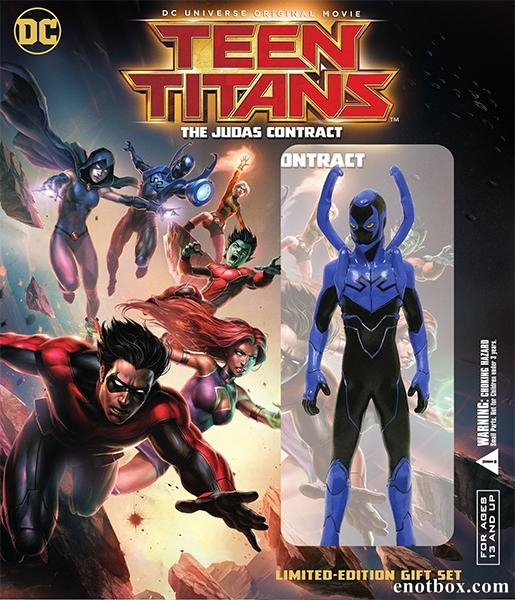 Юные Титаны: Контракт Иуды / Teen Titans: The Judas Contract (2017/WEB-DL/WEB-DLRip)