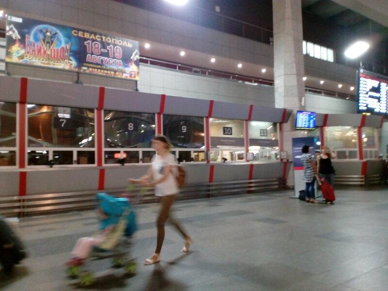 Как выглядит курский вокзал