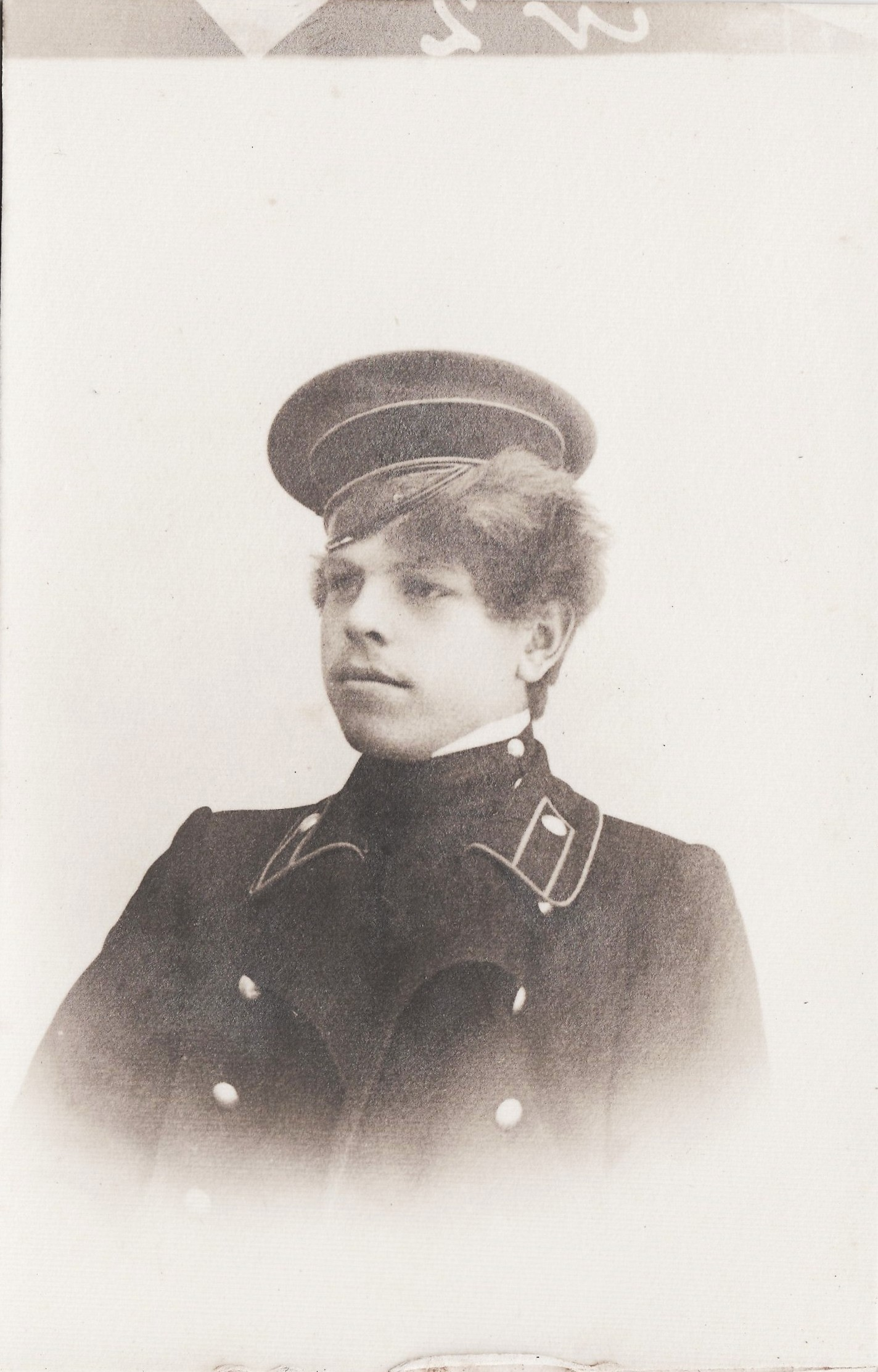 Студент Миртов Иван. I отделение разряд 1.