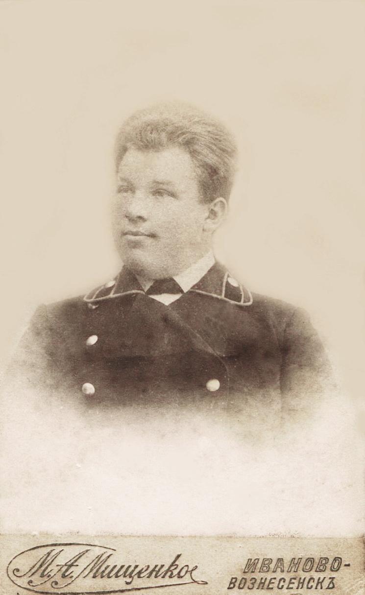 Студент Невский Дмитрий Аркадьевич. II отделение 2 разряд (репрессирован в 1937)