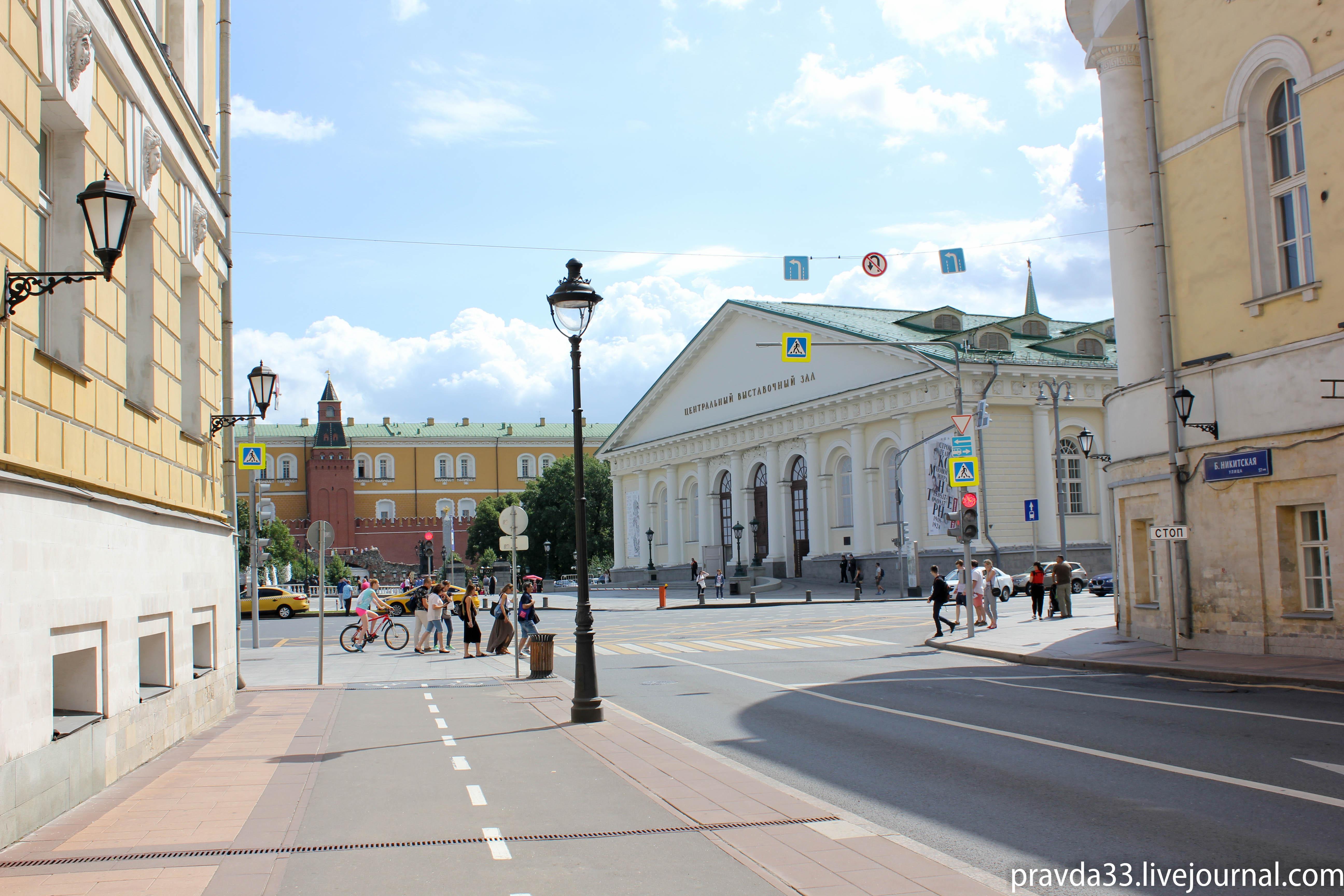 Московский Кремль-164.jpg