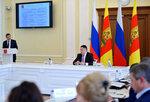 3. Более 225 миллионов рублей будет направлено.JPG