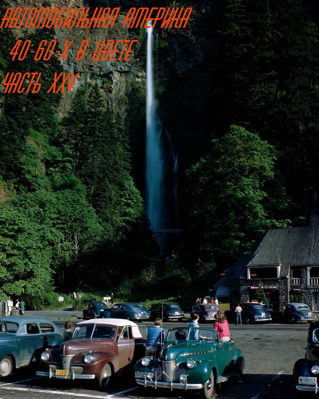 Multnomah_Falls,_Oregon_(3387946758).jpg