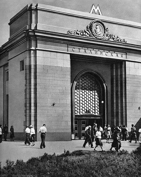 метрополитен, 1944 год