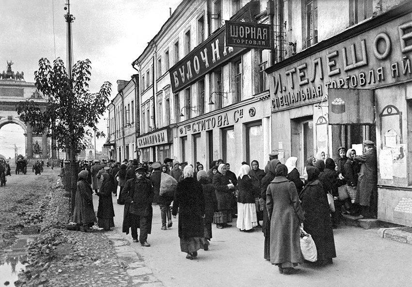 1 Тверская-Ямская, 1917