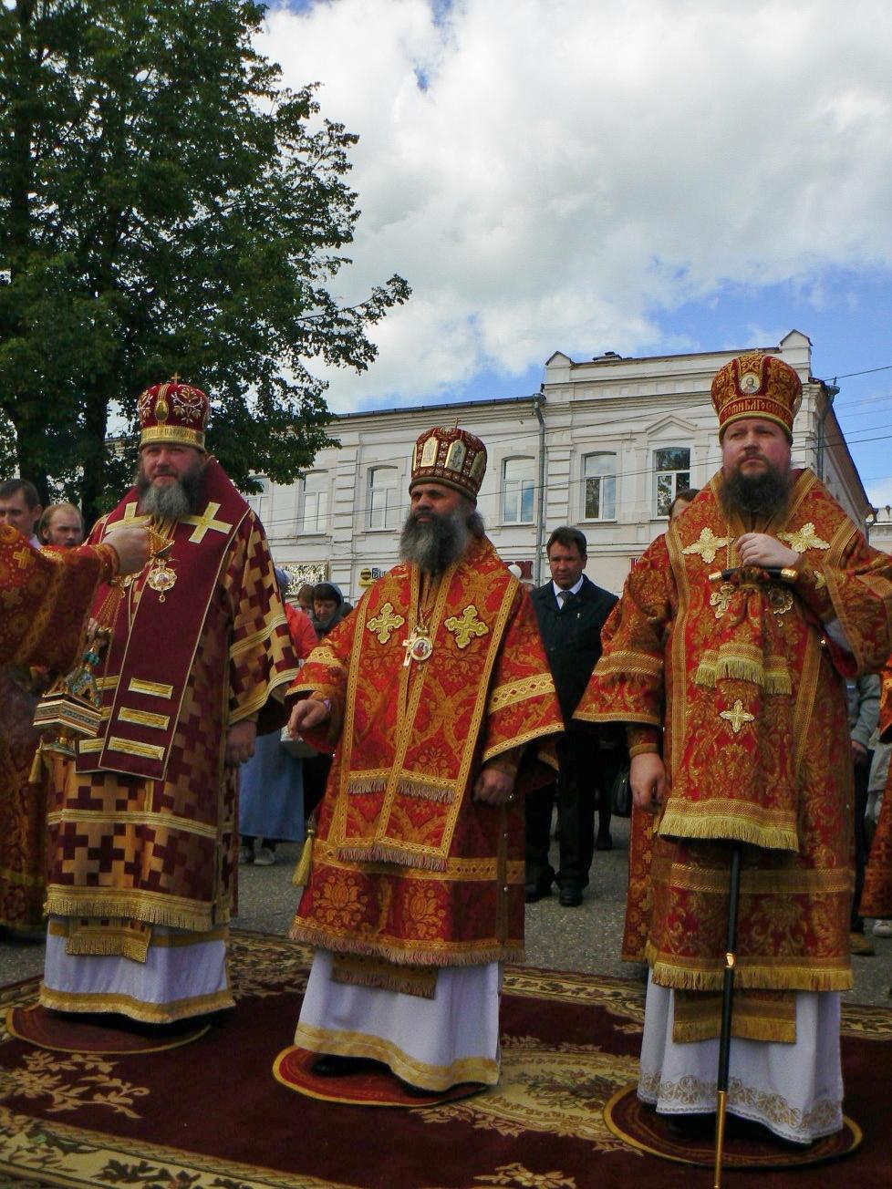 Новости уфмс по саратовской области