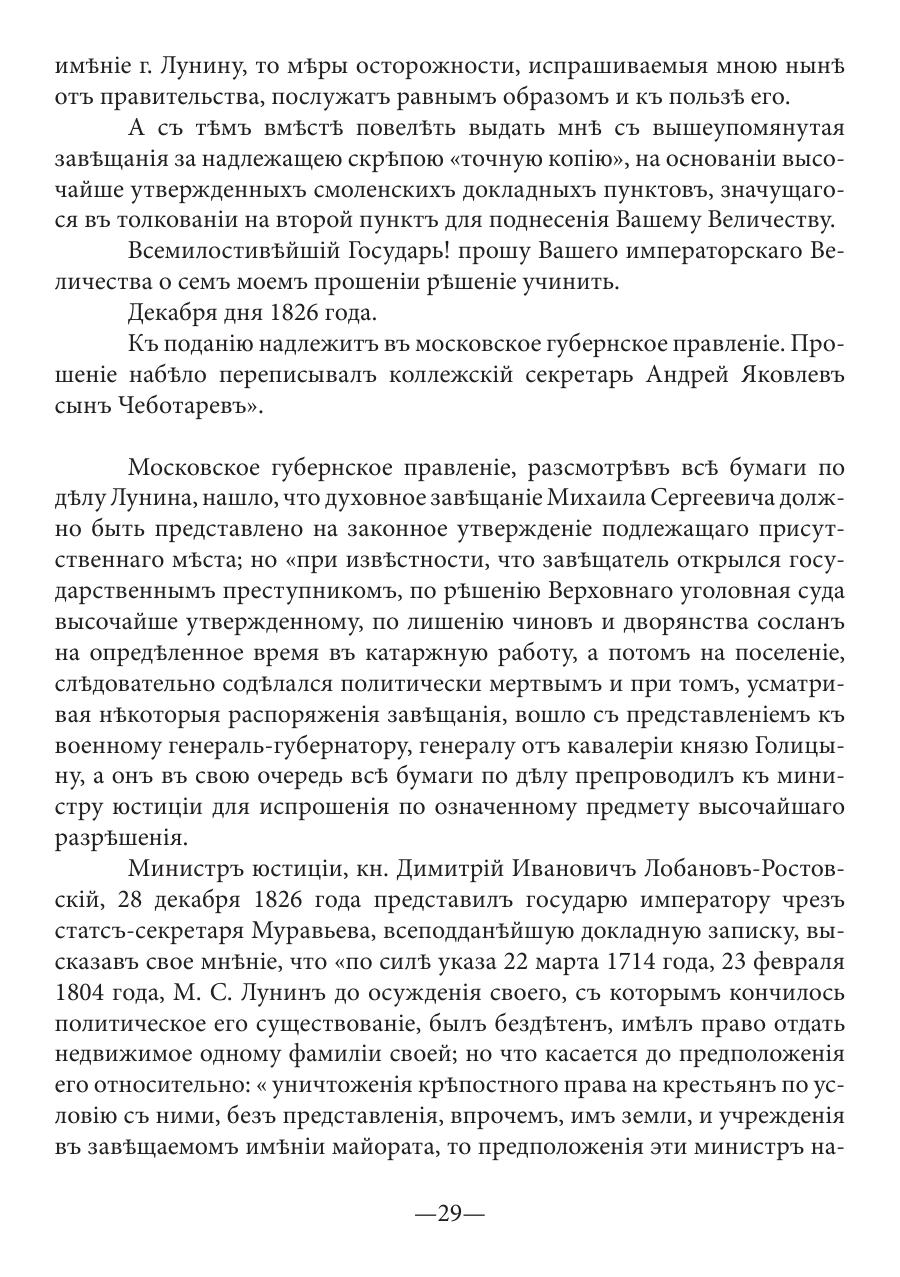 https://img-fotki.yandex.ru/get/249307/199368979.64/0_202731_e25786cf_XXXL.png