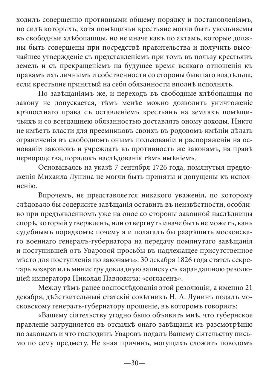 https://img-fotki.yandex.ru/get/249307/199368979.64/0_202732_cc6e6990_XXXL.png