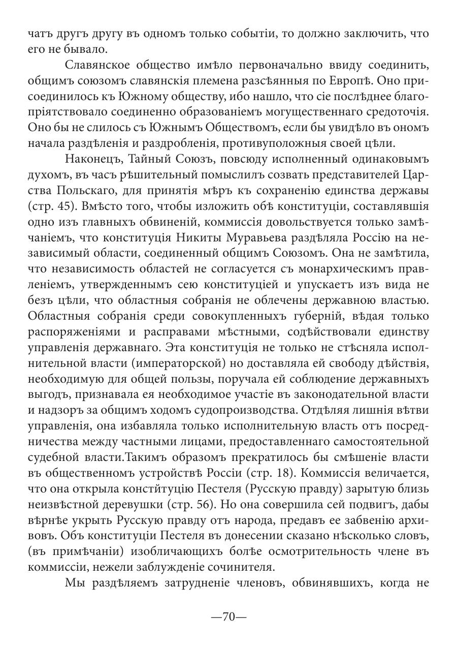 https://img-fotki.yandex.ru/get/249307/199368979.65/0_202761_cdd76f92_XXXL.png