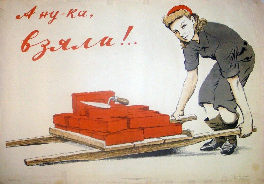 serebryny-1944.jpg