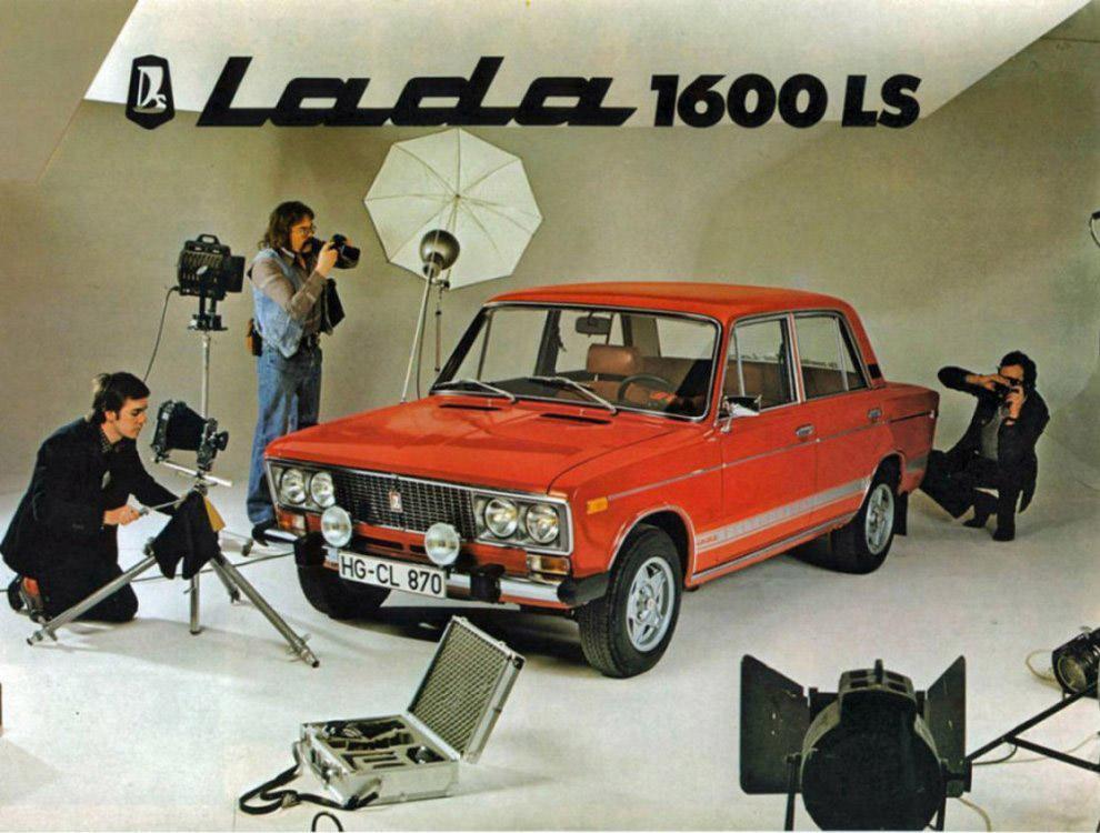 Скажем, в английской языковой стихии, слово Lada практически идентично слово «lad» (пацан, паре