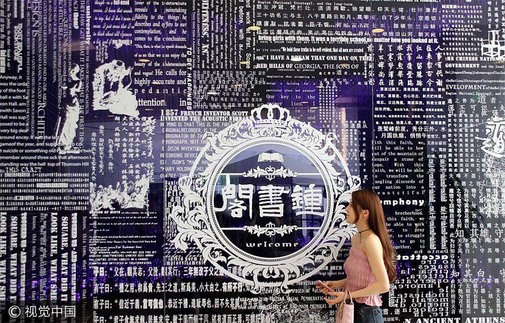 С древних времен город Сучжоу считается местом, где собираются образованные и талантливые люди и дев