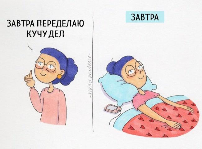 17иллюстраций о«страшной» правде, которую скрывают женщины