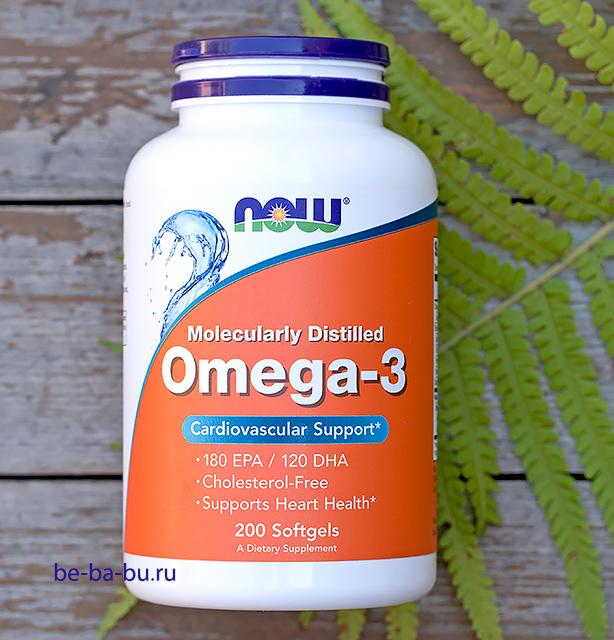 omega-iherb-отзыв-омега.jpg