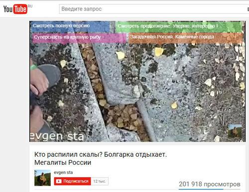 https://img-fotki.yandex.ru/get/249307/337362810.55/0_2186ef_982ed109_L.jpg