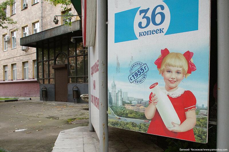 23. Улица Руставели. д14с1. ОМК. 17.07.17.03..jpg