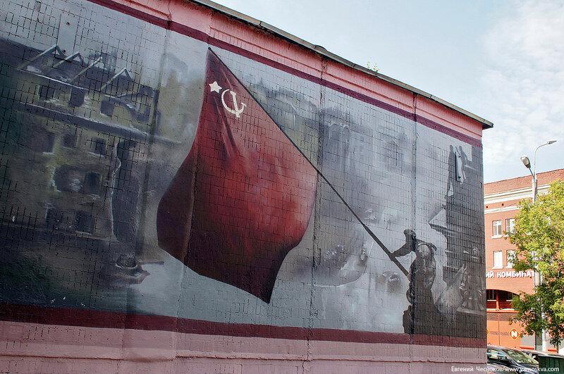 71. Огородный проезд. граффити. 15.07.17.03..jpg