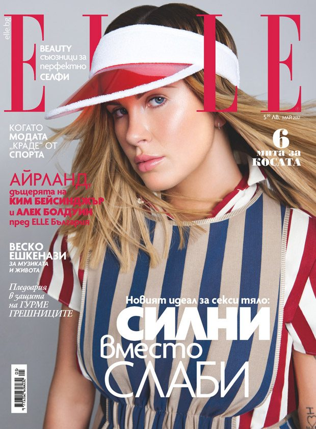 Ireland Baldwin is the Cover Girl of ELLE Bulgaria May 2017 Issue