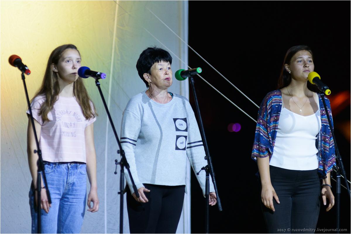 Грушинский 2017