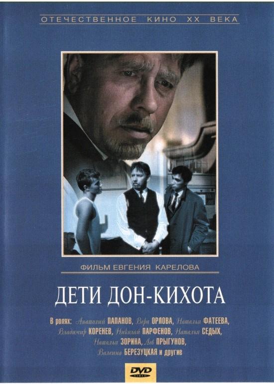 https//img-fotki.yandex.ru/get/2307/4697688.a3/0_1c412e_685dfb54_orig