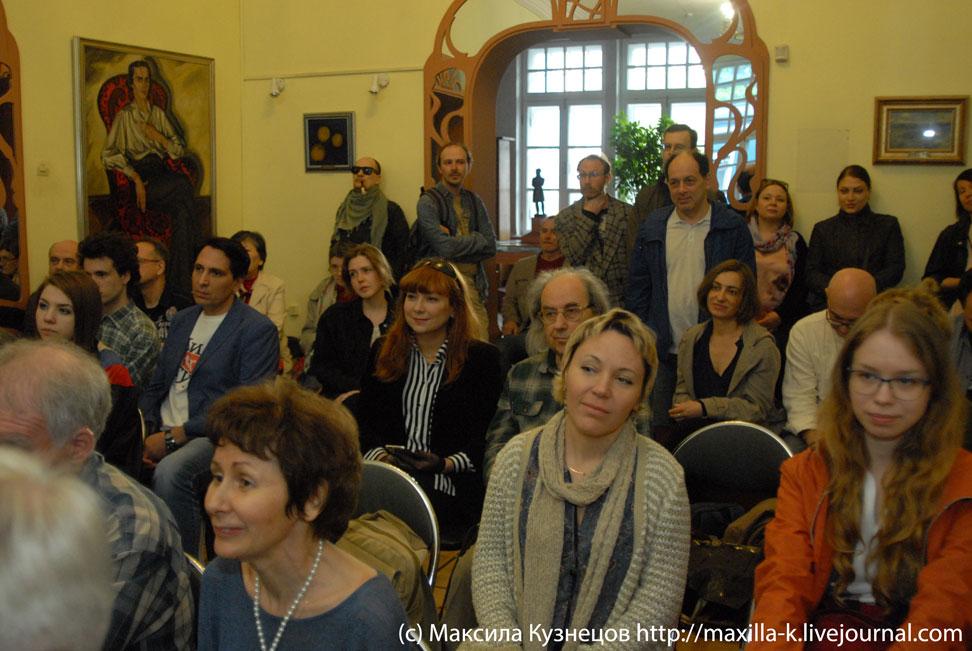 Поэты в музее Серебяного века