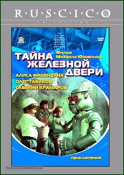 http//img-fotki.yandex.ru/get/2307/508051939.41/0_19e1ed_314067a1_orig.jpg