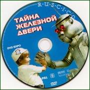 http//img-fotki.yandex.ru/get/2307/508051939.41/0_19e1f5_c9de0e2e_orig.jpg