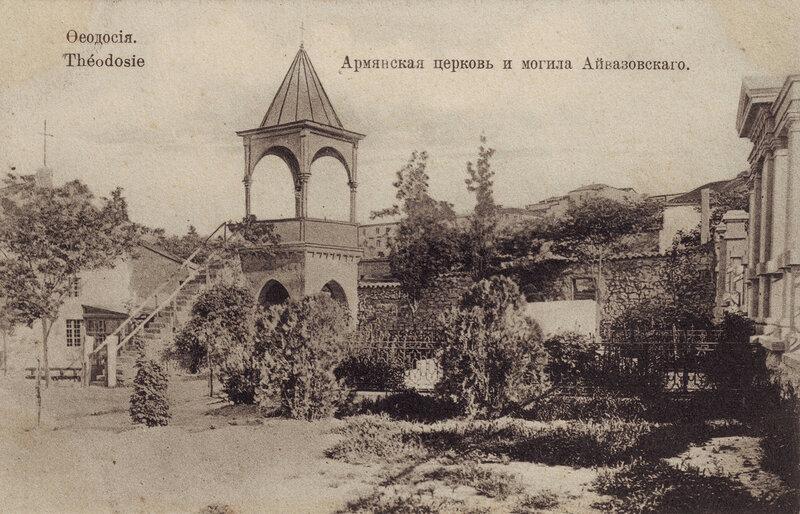Сурб - Саркис