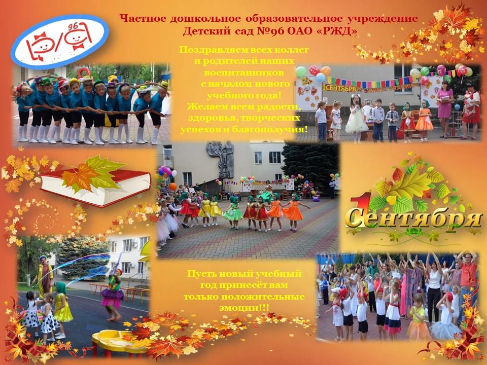 https://img-fotki.yandex.ru/get/249307/84718636.a7/0_251909_f39ed34e_orig