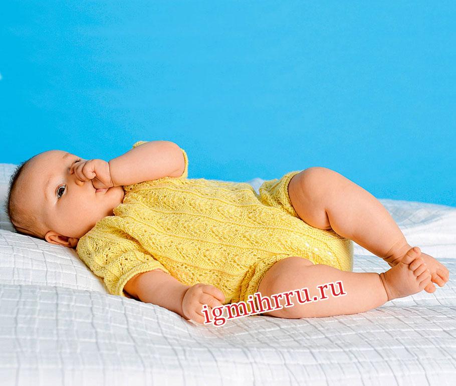 Для малыша 3-9 месяцев. Комбинезон с ажурным узором. Вязание спицами