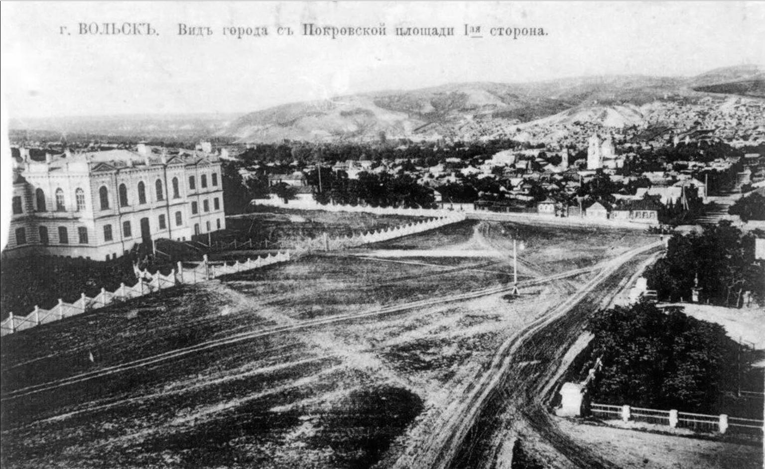 Вид города с Покровской площади