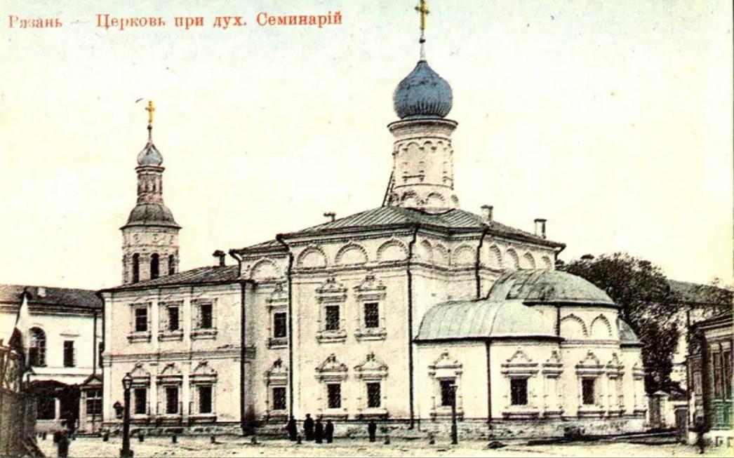 Духовная семинария с церковью Владимирской иконы Божией Матери
