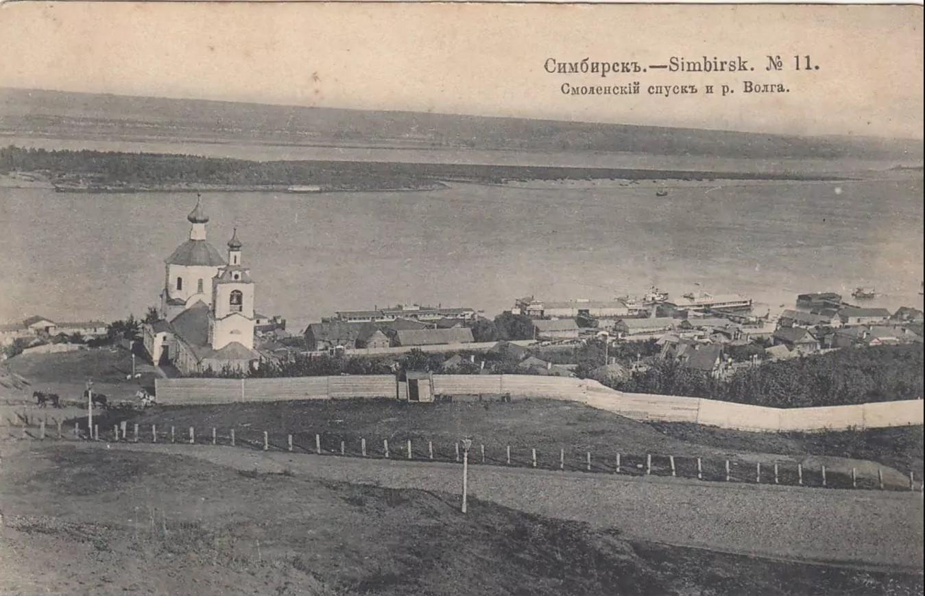 Смоленский спуск и р. Волга