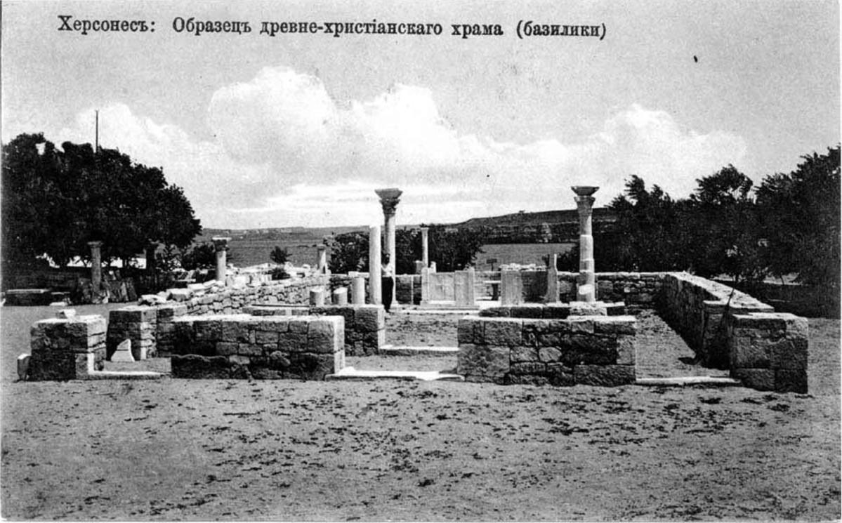 Херсонес. Образец раннехристианского храма (базилики)