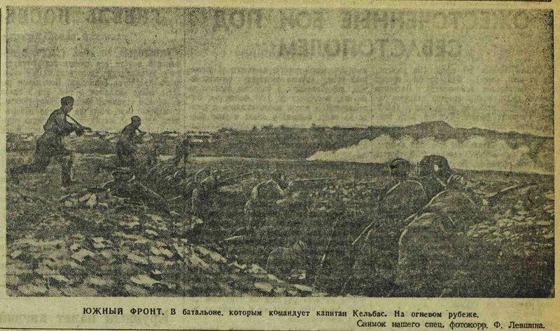 Красная звезда, 21 июня 1942 года