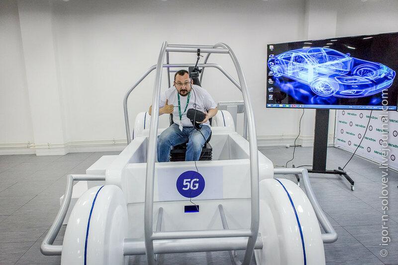 ЦОД Мегафон Самара