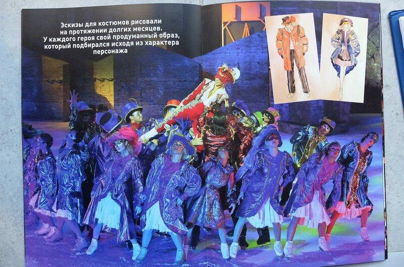 """""""Carmen on ice"""". Краснодар, далее, везде (турне 2016-2017) - Страница 5 0_1a270e_e9d5fccc_XL"""