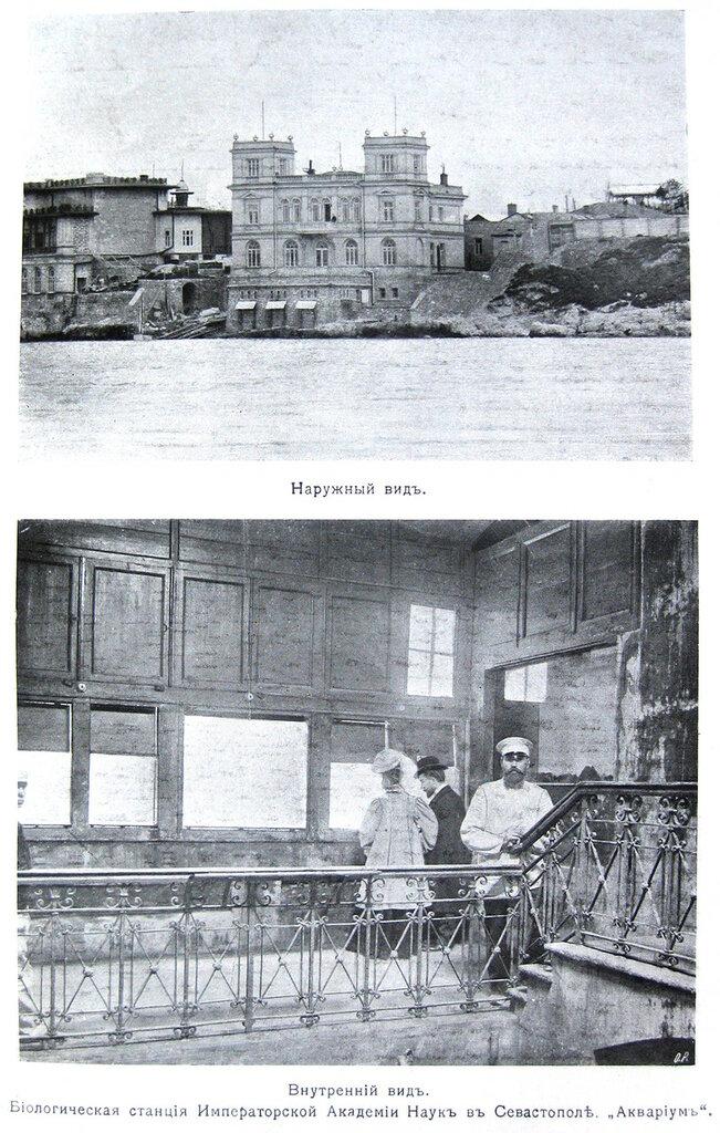 3. 1908 № 6, с.212-213.JPG