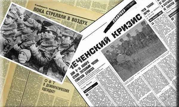 «Известия» / 1991. – 12 ноября, вторник. – № 269 (23535)