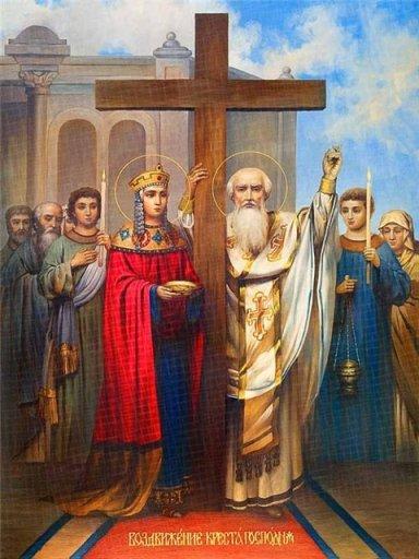 Воздвижение Честного и Животворящего Креста Господня. С праздником открытки фото рисунки картинки поздравления