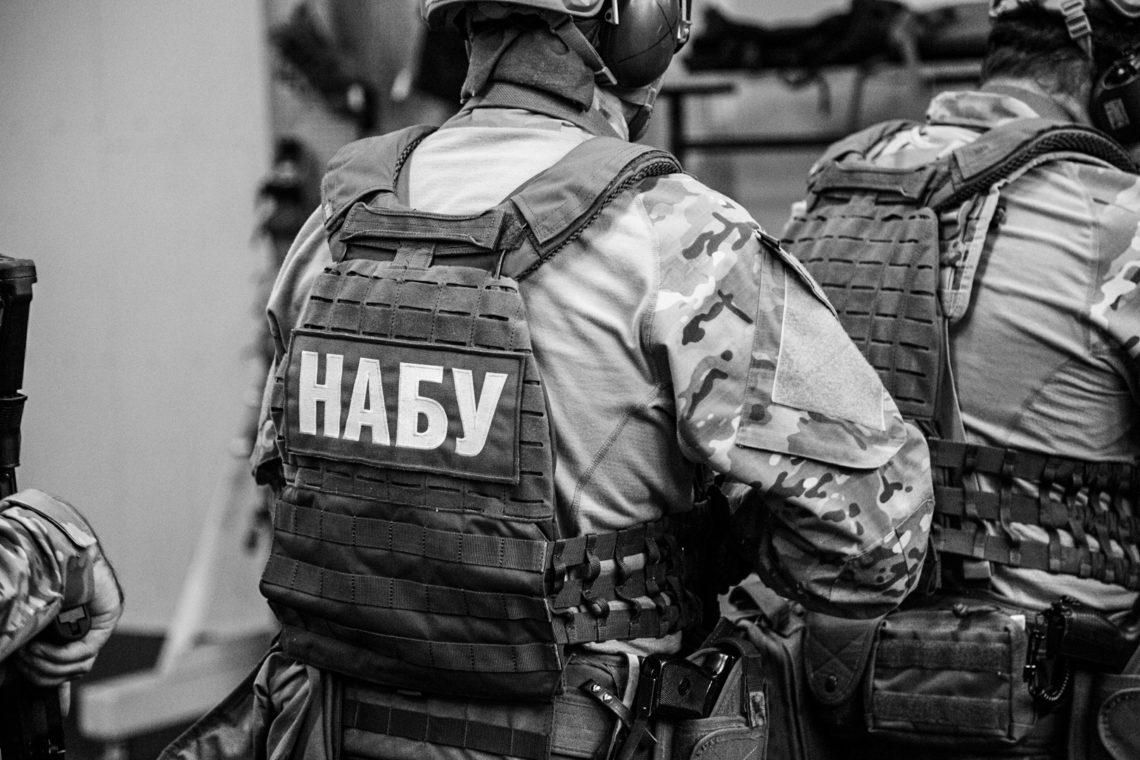 Детективы НАБУ пришли собыском вНКРЭКУ