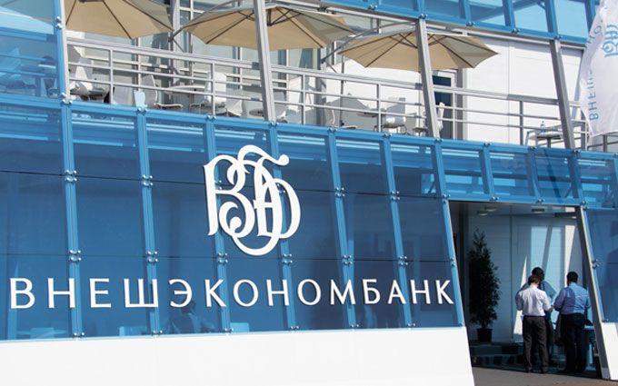 Покупкой Проминвестбанка заинтересовались 4 инвестора,— Внешэкономбанк РФ